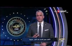 """الأهلي يعرض التجديد على """"فتحي وسليمان وإكرامي وعاشور"""".. بشروط"""