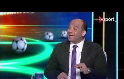 الدوري المصري   الجمعة  7 فبراير 2020   الحلقة الكاملة