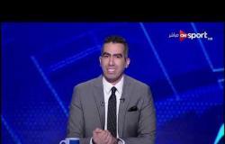 تشكيل فريقي الاتحاد السكندري وأسوان بالأسبوع الـ17 للدوري المصري
