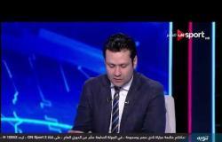 محمد أبوالعلا: سيكون هناك صراع كبير في جدول الدوري بالنسبة للمركز الرابع