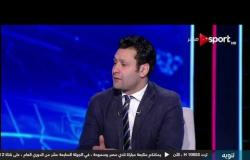 محمد أبوالعلا: مصر للمقاصة عليه ضغوط كبيرة أمام الإنتاج الحربي