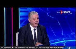 محمد عمر: لابد على نادي الاتحاد السكندري الرجوع بقوة وتعديل نتائجه في مسابقة الدوري