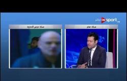 رؤية فنية لمباراة الاتحاد السكندري وأسوان بالأسبوع الـ17 بالدوري المصري