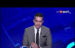 ستاد مصر - الأستديو التحليلي لمباراة الإتحاد السكندري وأسوان | السبت 8 فبراير 2020 | الحلقة الكاملة