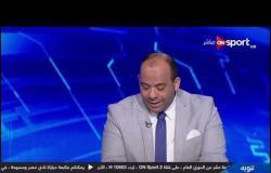"""وليد صلاح الدين: نادي مصر للمقاصة ليس لديهم """"لاعيبة نص ملعب مقاتلة"""""""