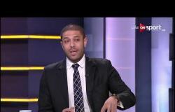 سيناريوهات مباراة الزمالك والترجي التونسي