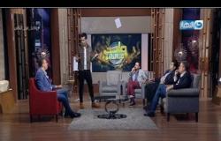 واحد من الناس |  الحلقة الكاملة الأثنين 10/2/2020 حلقة لاعبي خفة اليد عزام وأحمد وجينو وبسام