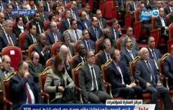 كلمة وزير البترول على هامش مؤتمر ومعرض مصر الدولي للبترول إيجبس 2020