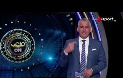 سيف زاهر: شريف إكرامي حدد اتجاهه وأحمد فتحي هدفه اللعب في كأس العالم المقبلة