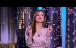 """ياسمين عز ومقدمة جميلة لـ صفية العمري """" إنتي أجمل عيون"""""""