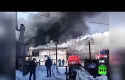 حريق كبير في مصنع بلاستيك في روسيا