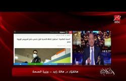 وزيرة الصحة: هذا هو موعد خروج المصريين العائدين من ووهان الصينية من العزل الصحي