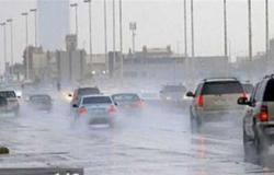 الأرصاد تعلن عن انخفاض درجات الحرارة بدءا من الجمعة وفرص لسقوط أمطار على عدد من المناطق