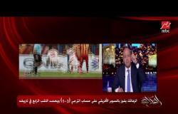 عمرو أديب: بحيي جمهور مصر في الدوحة جمهور الزمالك وجمهور الزمالك وجمهور الأهلي