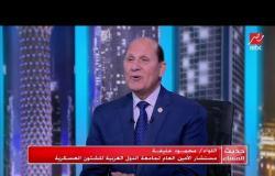 مستشار الأمين العام لجامعة الدول العربية للشؤون العسكرية: مصر حققت إنجازات كبيرة في الملف الإفريقي