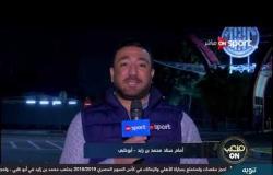 """تعرف على بعض المعلومات عن ستاد محمد بن زايد في أبوظبي """"مستضيف السوبر المصري"""""""
