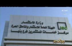 من مصر | رئيس الوزراء يتفقد المنطقة الاستثمارية ببنها