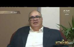 من مصر | معهد المشورة والحكمة ينظم دورات تدريبية للمقبلين على الزواج