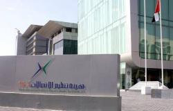 """""""الاتصالات"""" السعودية توضح تفاصيل طلب ترخيص مشغلي الشبكات المتنقلة الافتراضية"""