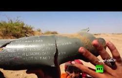 فيديو جديد لحطام مقاتلة سعودية أسقطها الحوثيون
