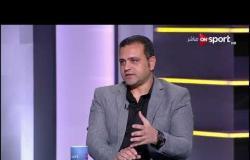 """ك. يوسف حمدي: """"كاسونجو"""" سيشارك في مباراة السوبر ولا مفاجآت في تشكيل الزمالك"""