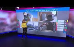 القبض على أشخاص سرقوا ملابس من كبائن للجمعيات الخيرية في السعودية