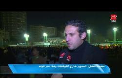 محمد فضل يكشف توقعاته لمباراة السوبر