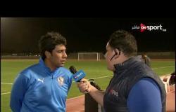 """لقاء مع """"سامي الشيشيني"""" المدرب العام للزمالك قبل مواجهة الأهلي في السوبر المصري"""
