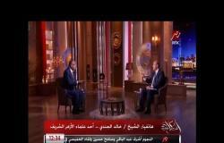 د.سعدالدين الهلالي يوجه رسالة لمجلس النواب بخصوص الطلاق الشفوي