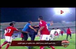 حكاية السوبر المصري وسجل الأبطال.. بداية زملكاوية ثم تفوق أهلاوي