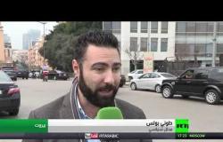لبنان .. بانتظار وصفة صندوق النقد الدولي