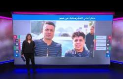 حظر مطربي المهرجانات في مصر، من يقرر الذوق العام؟
