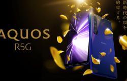 شارب تعلن عن أقوى هواتفها Aquos R5G