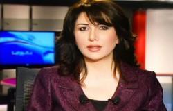 بالفيديو .. شاهد المذيعة الأردنية منتهى الرمحي تنفجر ضاحكة خلال نشرة الاخبار