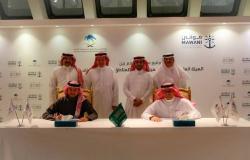هيئة الموانئ توقع مذكرة تفاهم لتعزيز مكانة السعودية عالمياً