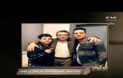 من مصر   بعد منع عمر كمال من الغناء.. الفنانة نهال عنبر: يجب أن يحصل على ترخيص لمزاولة مهنة التمثيل