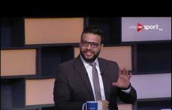 """كريم سعيد: تحركات """"جيرالدو"""" في أخر المباريات مع الأهلي مختلفة.. وآداءه مميز"""