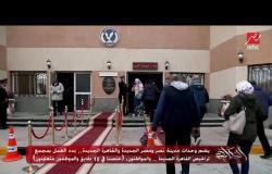 بدء العمل بمجمع تراخيص القاهرة الجديدة.. والمواطنون: (خلصنا في 10 دقايق والموظفون متعاونون)