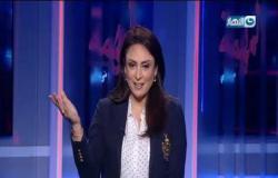 احنا حققنا حلم طارق ودلوقتي جيه الدور عليك عشان نحققلك حلمك أيوة حلمك انت .. خلي عندك أمل