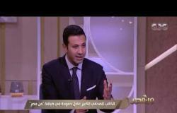 من مصر | الكاتب الصحفي عادل حمودة: الأتراك وقفوا أمام الثورة الجزائرية على فرنسا
