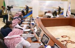 """مؤتمر """"سابك 2020"""" يناقش مستقبل الاستثمار بقطاع البتروكيماويات في السعودية"""