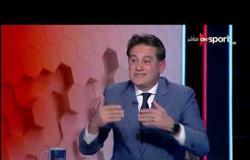 خالد جلال: كافة الزمالك أرجح ولكن المباراة مش سهلة