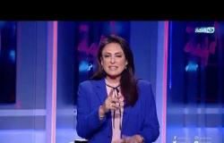 المهمة الجزء الثاني من حلقة طارق ومفاجئة في نهاية الحلقة 19 فبراير 2020