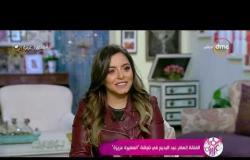 السفيرة عزيزة - إلهام عبد البديع تتحدث عن الأدوار الأكثر صعوبة في مشوارها الفني