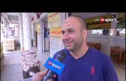 توقعات جماهير الأهلي والزمالك في كفر الشيخ لمباراة السوبر المصري