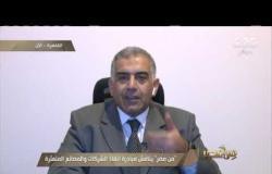 من مصر   تسوية مديونيات بقيمة 18 مليار جنيه خاصة بالشركات والمصانع المتعثرة