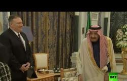 الملك سلمان يلتقي وزير الخارجية الأمريكي