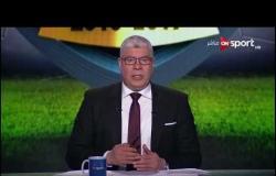 أحمد شوبير: ماحدث عقب اللقاء يجب ألا يمر مرور الكرام ولابد من دراسة الفيديوهات