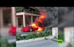 """شاهد فيراري """"إف-40"""" تحترق ومحاولة فاشلة لإطفاء الحريق"""