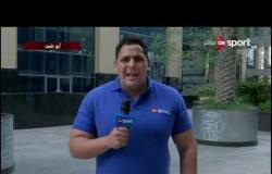 أجواء وكواليس نادي الزمالك قبل مباراة السوبر المصري